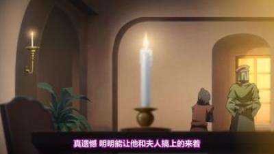 [NEET-Raws] 巨乳ファンタジー 1 ~シャムシェル×ロクサーヌ 爆乳のススメ編~