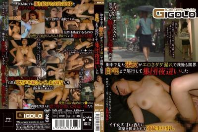 [中文字幕]看着街中淑女的妩媚让人受不了、尾行跟蹤到家中搞起集团夜袭GIGL-077