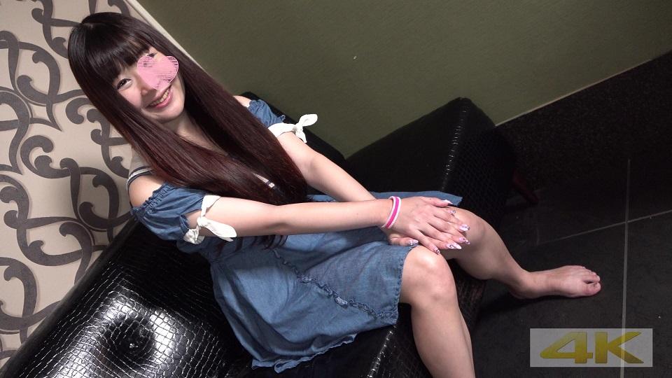 FC2PPV-1173579-A【4K撮影】☆初撮り☆完全顔出し☆炉利系色白Dカップ美少女とイチャイチャSEXでたっぷり中出ししちゃいました♥【特典付】